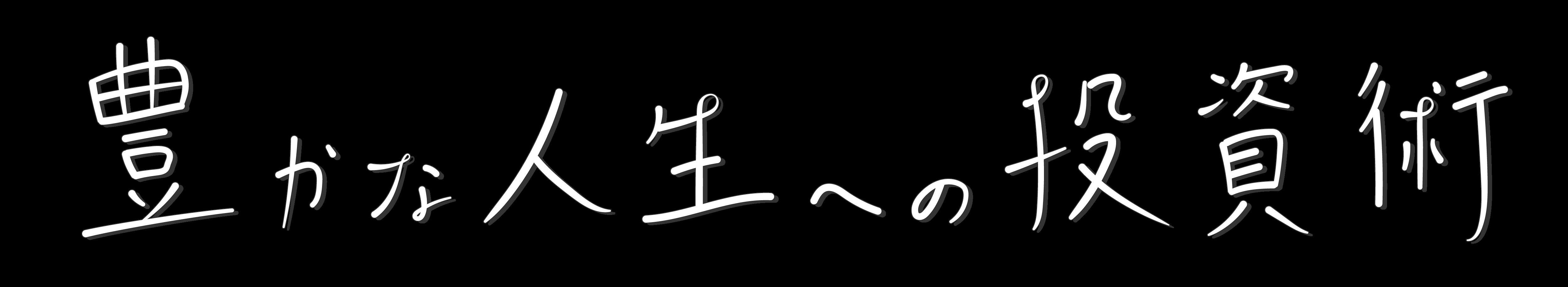 ぎーすえブログのロゴ画像